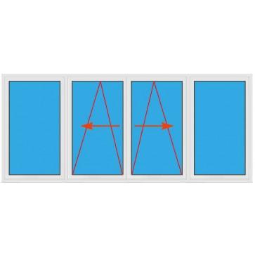 Kunststoff Parallel Schiebe Kipp Tür 2 Flügelig Fest im Flügel abschließbar