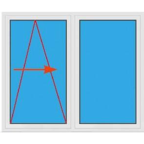 Kunststoff Parallel Schiebe Kipp Tür Fest im Flügel abschließbar